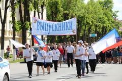 Шествие выпускников Сланцы