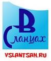 Сайт города Сланцы — vslantsah.ru