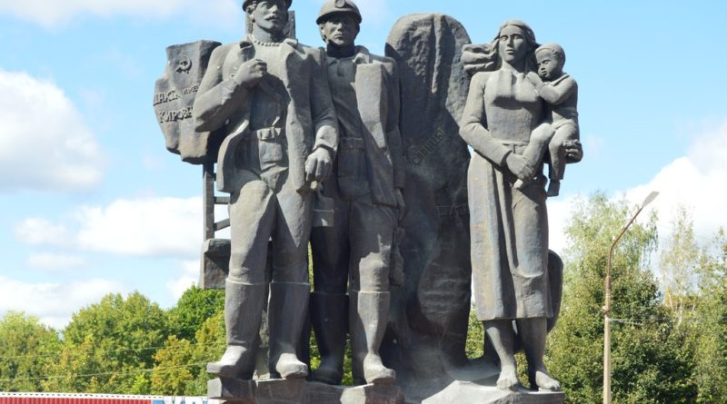 Открытие памятника шахтерам