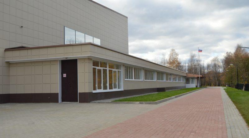 Спортивная школа города Сланцы