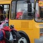 Вступили в силу изменения в правилах организованных перевозок детей