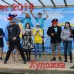 Турслет 2018 Сланцы. Конкурс художественной самодеятельности. Видео