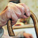 """Воровки - """"газовщицы"""" обобрали 91-летнюю жительницу Сланцев"""