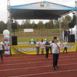 Команда Сланцев приняла участие в молодёжном фестивале «Здоровье – это здорово!»