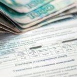 Установлен тариф взноса за капитальный ремонт на 2019 год