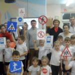 В Сланцевском районе  дети и их родители повторили Правила дорожного движения