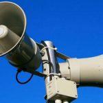 Внимание! В Ленинградской области будет проведена комплексная техническая проверка готовности системы оповещения