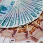 Правительством Ленинградской области выделены средства для расселения жителей ул. Школьная, 24