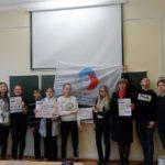 В г.Сланцы Российское движение школьников поддержало мероприятия V Глобальной недели безопасности дорожного движения