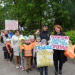 В детских садах Сланцевского района прошел День дорожной безопасности