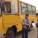 Сланцевские автобусы проходят проверку  на безопасность.