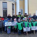 Сланцевские дошкольники выступили в поддержку безопасности на дорогах