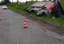 Сводка ДТП в Сланцах с 8 по 14 июня  2020 года