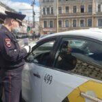 Сотрудники ГИБДД провели профилактическое мероприятие «Такси»