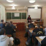 Сланцевские полицейские провели со студентами беседы по безопасности дорожного движения
