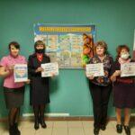 Председатель комитета образования Сланцевского района поддержала идеи Шестой глобальной недели безопасности дорожного движения
