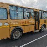 Школьные автобусы прошли проверку на безопасность