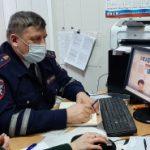 Госавтоинспекция приглашает к участию в интернет-челленджах